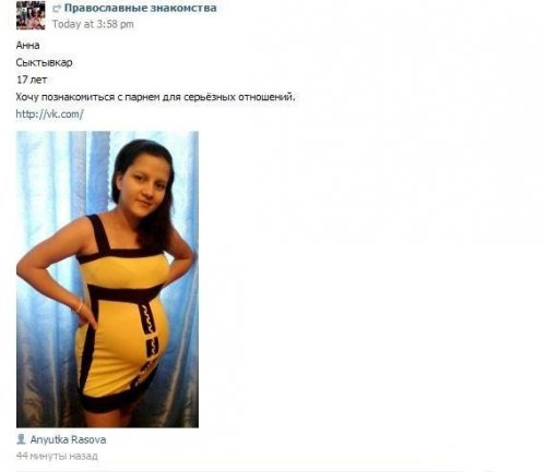http://www.bugaga.ru/uploads/posts/2012-11/thumbs/1354060699_prikolnye-kartinki-2.jpg