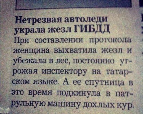 http://www.bugaga.ru/uploads/posts/2012-11/thumbs/1354060796_prikolnye-kartinki-3.jpg