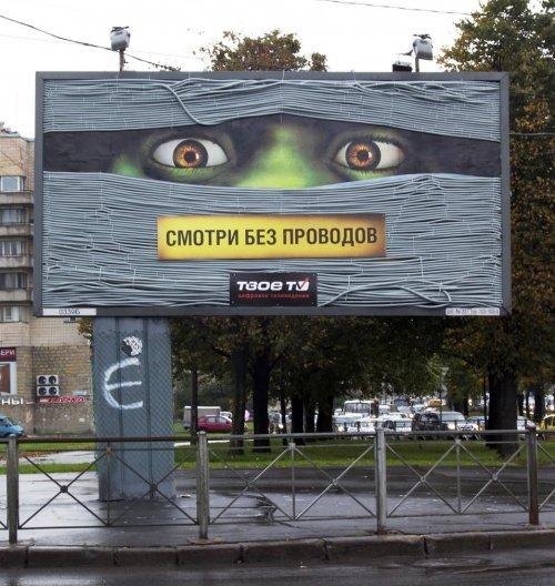 Коллекция лучшей наружной рекламы в России в 2012-ом году