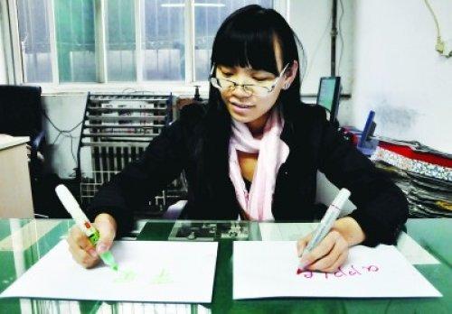 Удивительная китаянка может одновременно писать обеими руками на разных языках