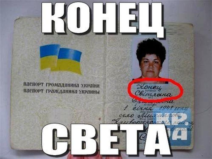 http://www.bugaga.ru/uploads/posts/2012-12/1356050260_konec-sveta-13.jpg