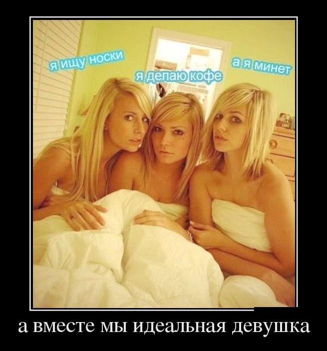 porno-bliznyashki-delayut-minet
