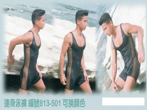 Новый тренд в китайской мужской моде