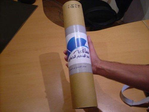 Агит-коврик против курения