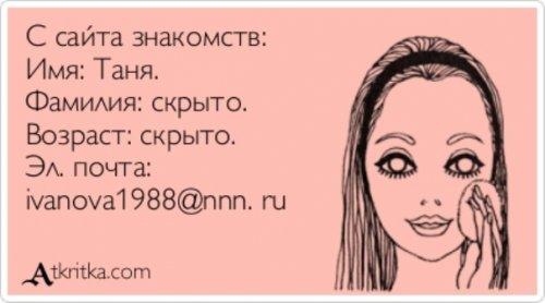 Новые смешные открытки