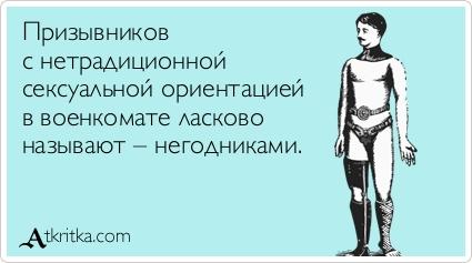 vse-testi-na-seksualnuyu-orientatsiyu
