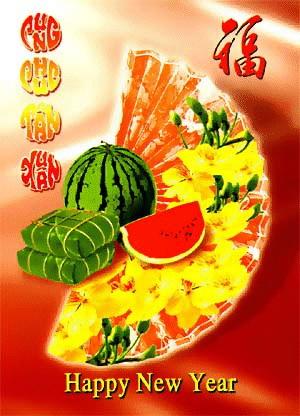 Днем рождения, вьетнамская открытка с новым годом