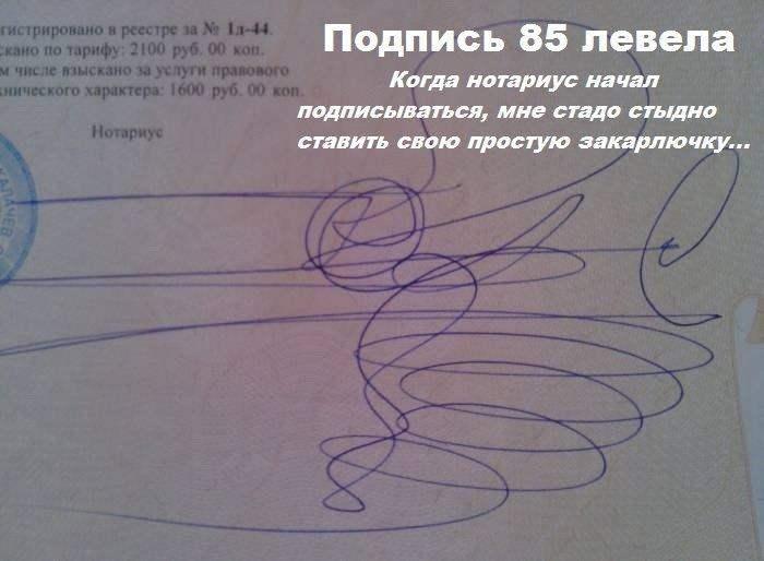 Картинки простых росписей