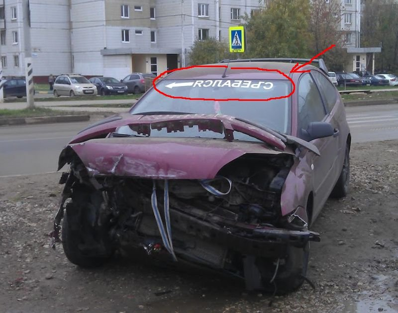 1358938534_prikolnye-kartinki-35.jpg
