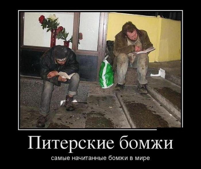 http://www.bugaga.ru/uploads/posts/2013-01/1359019024_demotivatory-12.jpg