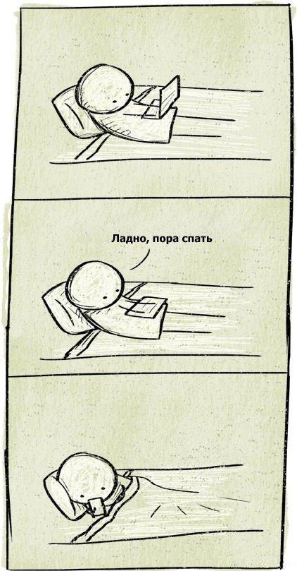 Новые комиксы и веселые картинки (13 шт)