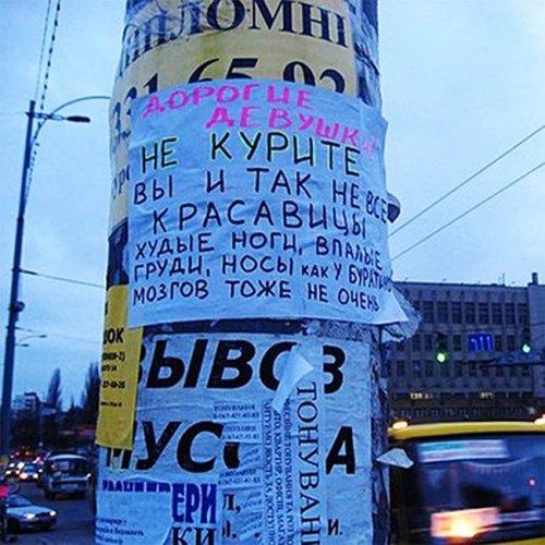 """Фотографии проекта """"Мы любим Россию"""" (38 шт)"""