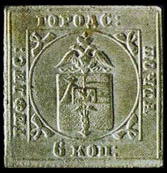 Топ-10: самые дорогие в мире почтовые марки