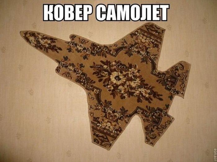 http://www.bugaga.ru/uploads/posts/2013-02/1360142796_prikolnye-kartinki-7.jpg