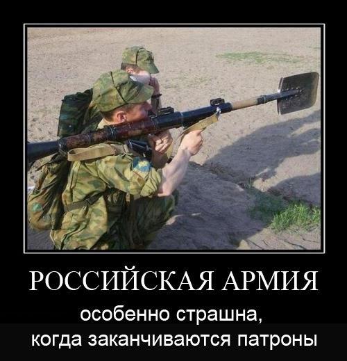 Фото приколы: