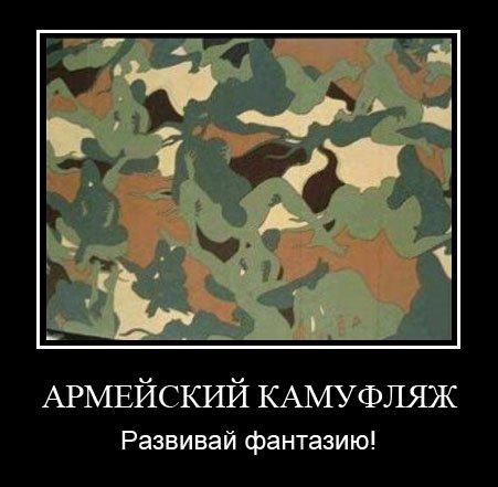 Лучшая Военная Форма В Мире