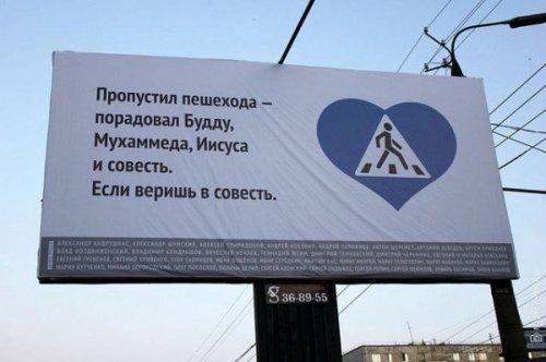 Лучшая социальная реклама России за 2012 год