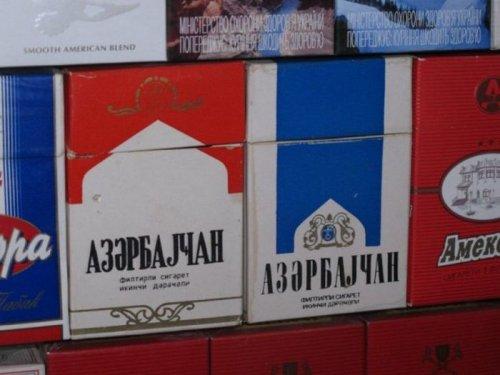 Некурящий коллекционер пачек от сигарет