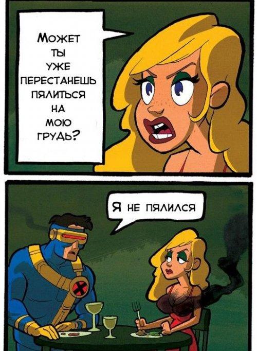 Новые комиксы (15 шт)