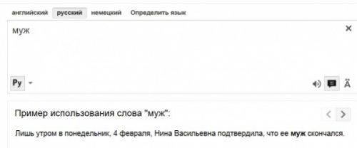 Google расстраивает и опечаливает