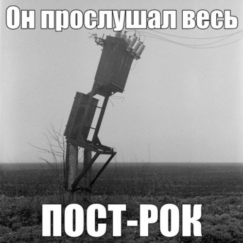 Сказочка о трёх братьях. - Страница 2 1360768586_prikolnye-karikatury-3