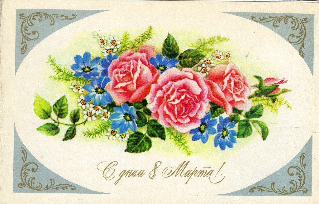 Смотреть рисунки к открытками