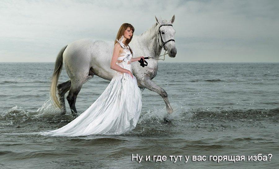 http://www.bugaga.ru/uploads/posts/2013-03/1362328418_prikoly-na-8-marta.jpg