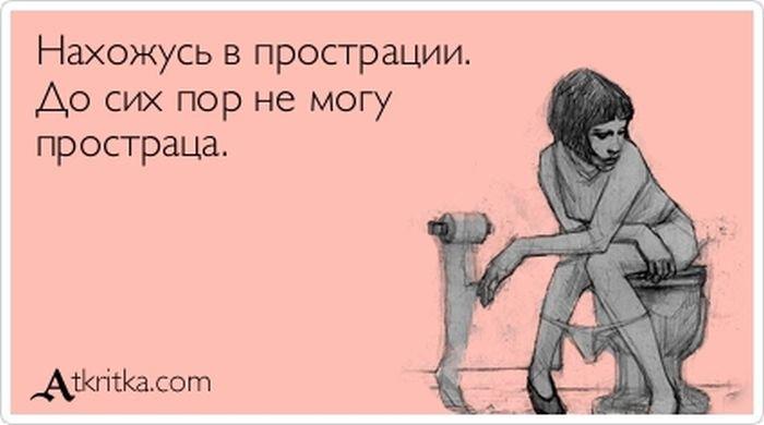 soski-molodoy-devchonki