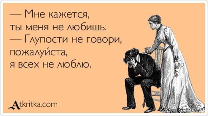 """Все про любвь """" Blog Archive """" Романтика"""