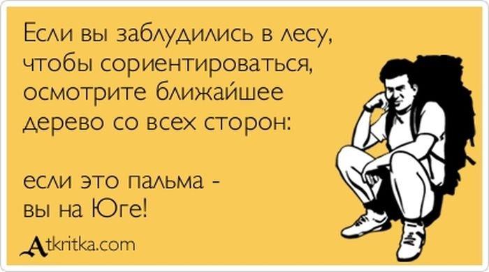 """Путин зомбирует россиян в стиле Оруэлла: """"Вывоз капитала из РФ составил 130 млрд долларов. Но эти деньги никуда не делись"""" - Цензор.НЕТ 6032"""
