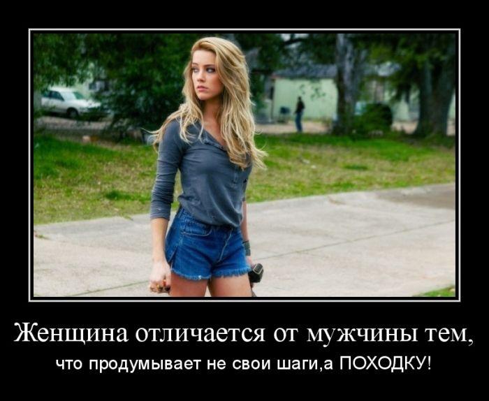Демотиваторы про девушек 25 шт