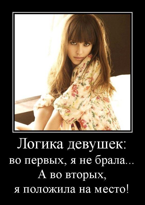 для девушек фото