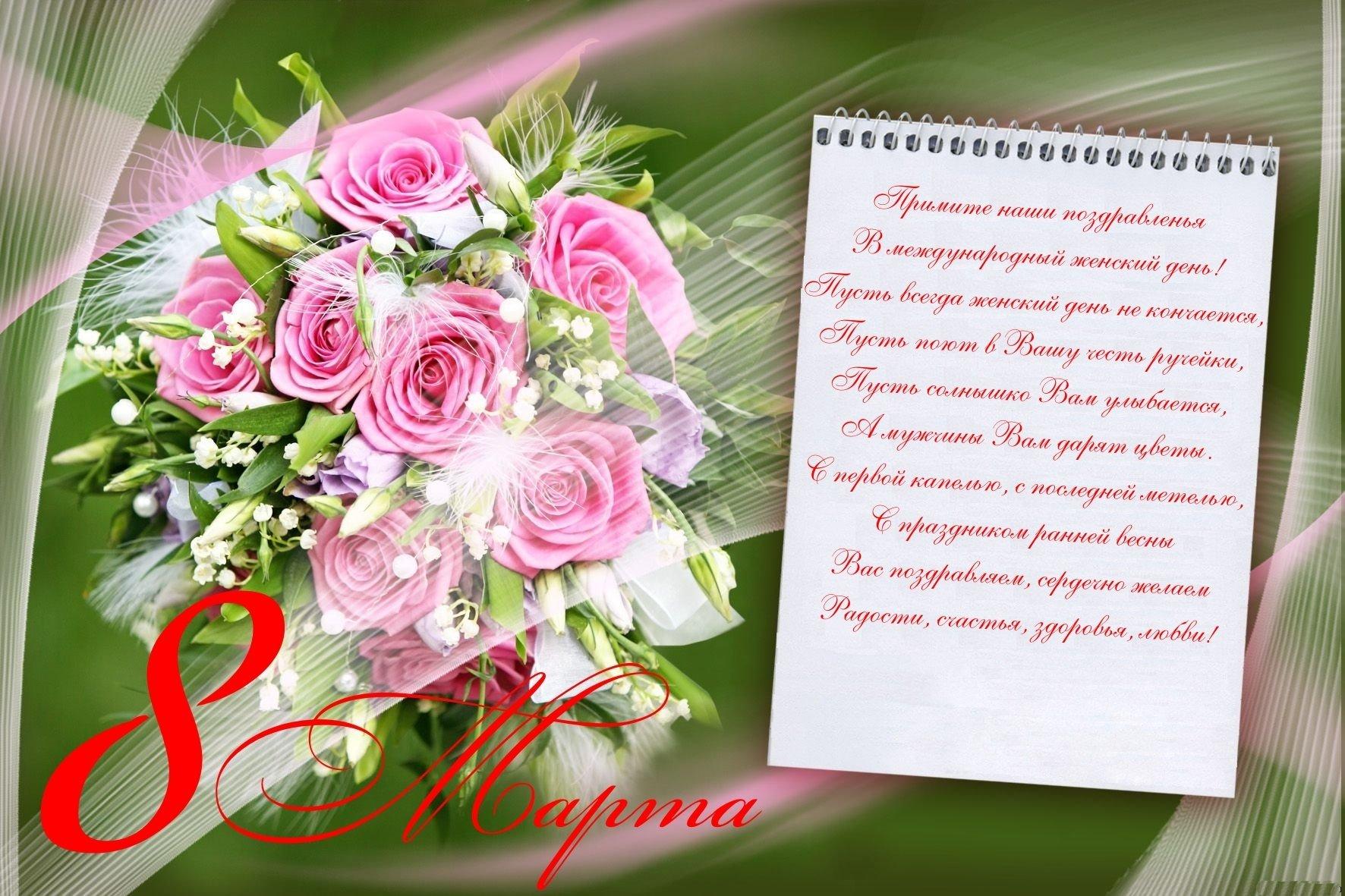 http://www.bugaga.ru/uploads/posts/2013-03/1362639085_kartinki-pozdravleniya-na-8-marta-6.jpg