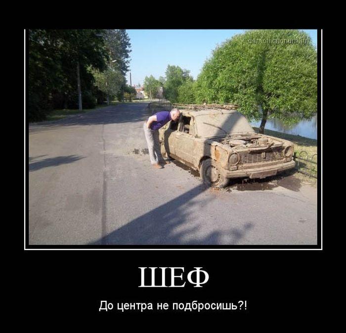 Ржачные демотиваторы 15 шт