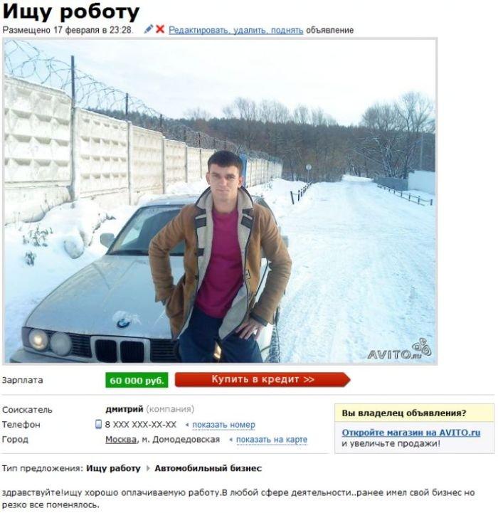 мужское какой реальный сайт с работой краснодар укрепить