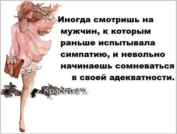 seksualnie-otnosheniya-vodoleya
