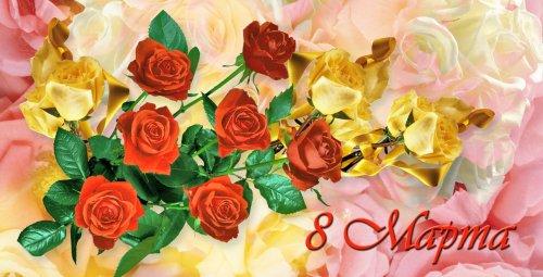 Поздравительные открытки с 8 Марта (33 шт)
