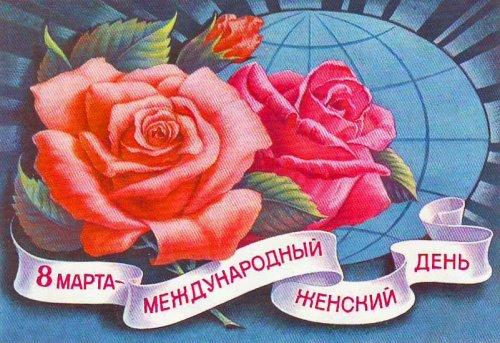 Советские открытки к 8 Марта (34 шт)