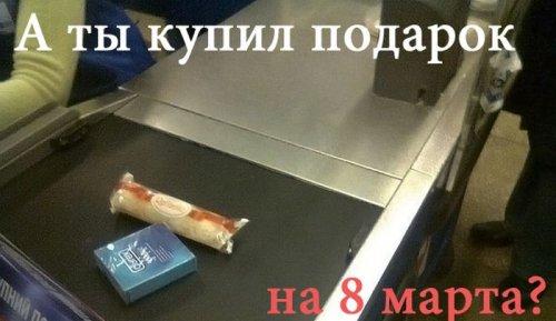 Прикольные картинки дня на Бугага.ру (40 шт)