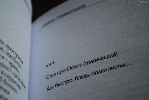 http://www.bugaga.ru/uploads/posts/2013-03/thumbs/1363338272_kart-19.jpg