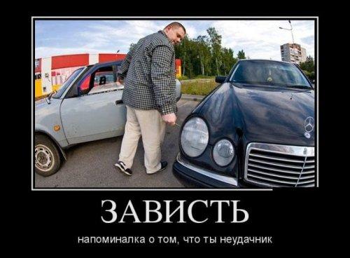 Новейшие демотиваторы (15 шт)