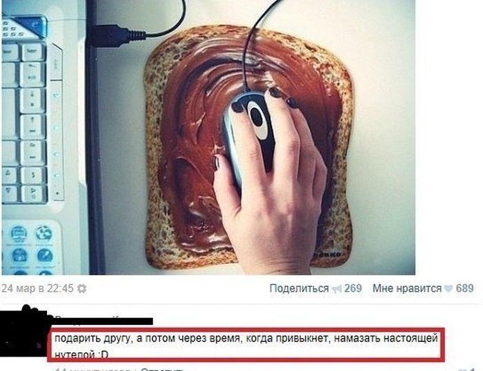 Картинки приколы над друзьями вконтакте