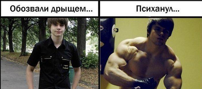 foto-molodih-v-dzhinsah