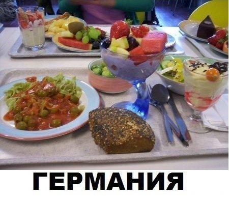 http://www.bugaga.ru/uploads/posts/2013-04/1366122817_vsem-obedat-3.jpg