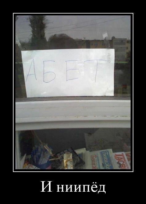http://www.bugaga.ru/uploads/posts/2013-04/1367074625_demki-novye-3.jpg
