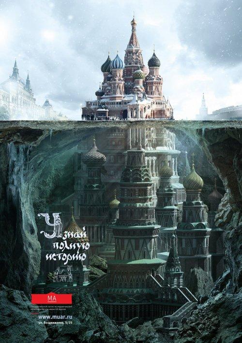 Оригинальная рекламная кампания для Музея архитектуры им. А.В.Щусева (12 фото)