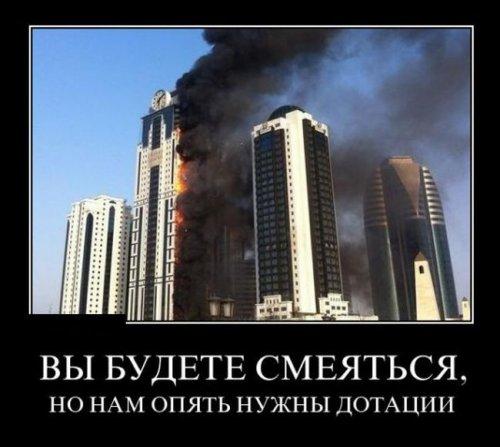 Пожар в высотном здании Грозный-сити (23 фото)