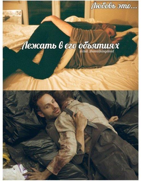 Хоррор-любовь (6 фото)