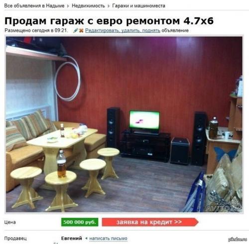 яндекс статус бар