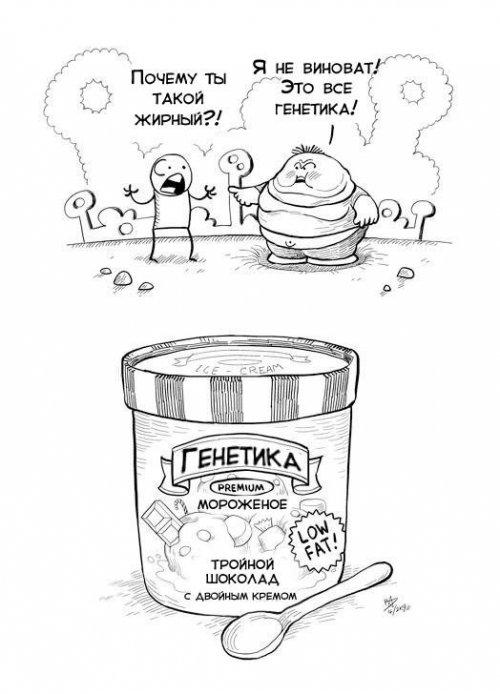 Свежие прикольные комиксы (13 шт)